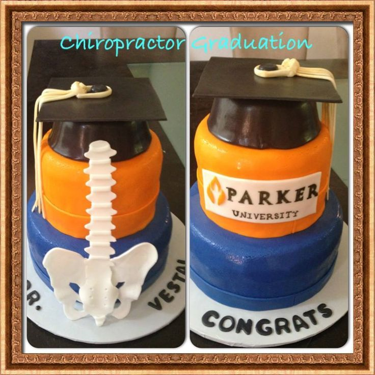 Spine tier cake with university logo - I like this one alot