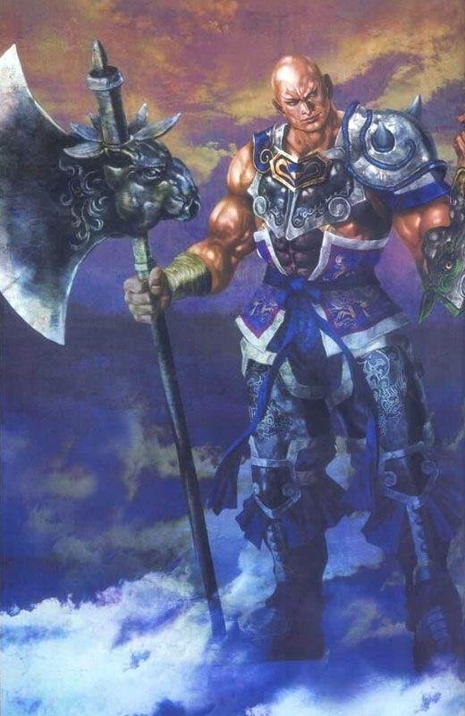 Dian Wei (Dynasty Warriors 4)