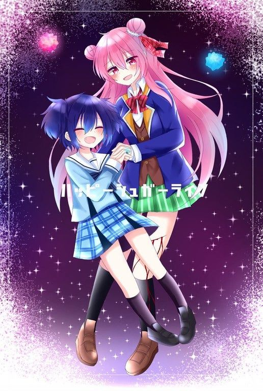 pin by em on em and mne kawaii anime yandere girl anime shows