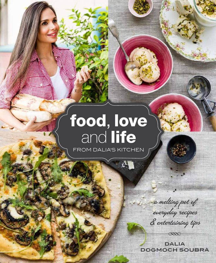 135 best good food middle east images on pinterest middle bbc good food me recipe book from dalias kitchen forumfinder Gallery
