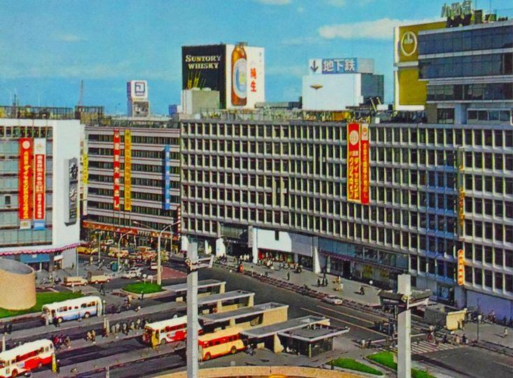 昭和40年代 新宿駅西口