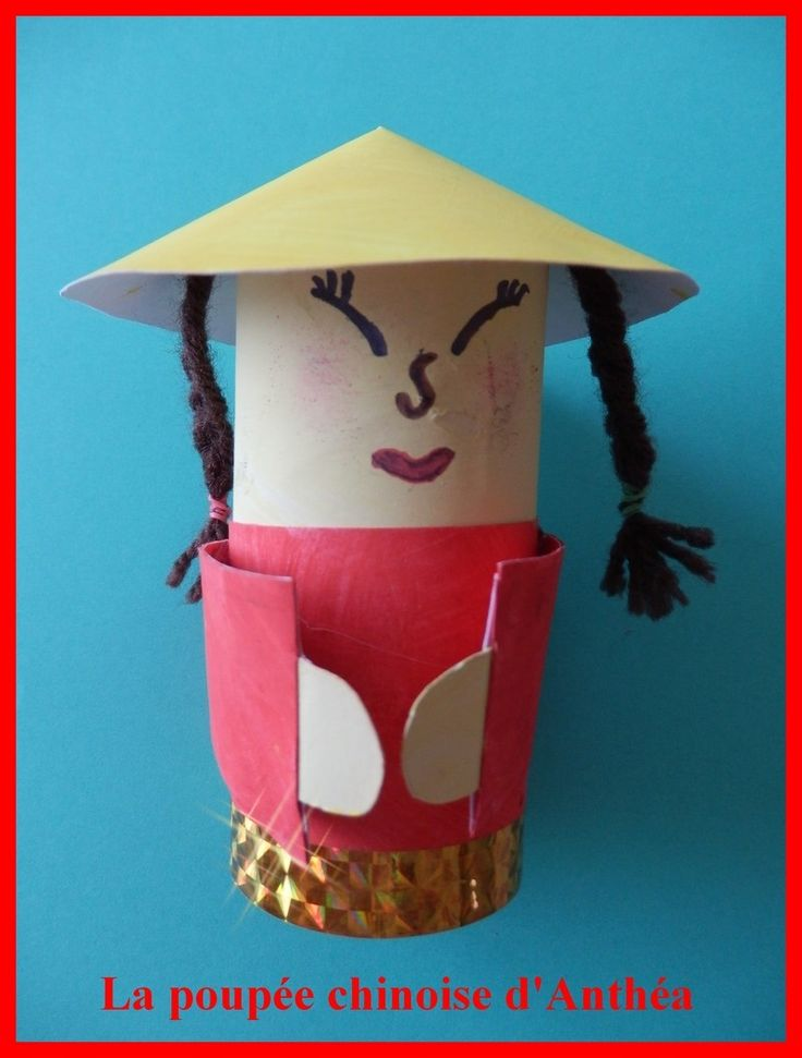 Paper roll craft -- ancient Chinese Cooli