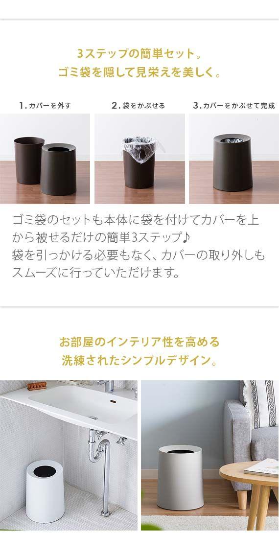 Tubelorhomme 掃除用具 収納 インテリア 家具 ゴミ箱 リビング