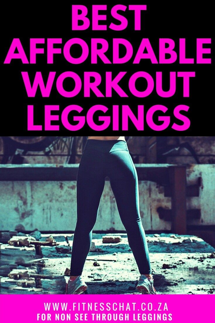 Buy these 8 best workout leggings that aren't see through   Yoga pants that are not see through   opaque yoga pants   NON transparent workout leggings   Squat proof pants   affordable leggings  best leggings for running   yoga leggings   leggings for work   best non see through workout leggings   best no see throgh leggings for yoga   cheap leggings on Amazon   quality leggings on Amazon #leggings #workoutmotivation #athleisure #activewear #gym #gymmotivation