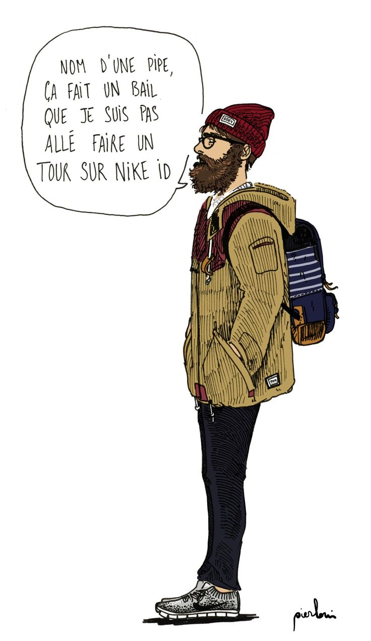 hipster basique illustration by pierloui www.pourlapetiteanecdote.tumblr.com