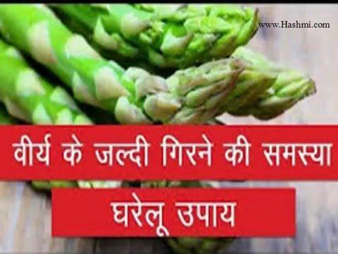 Sex increase food in hindi