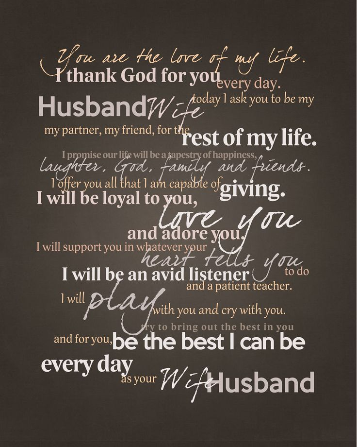 Traditional Marriage Quotes: Frame Your Wedding Vows Adorable Graphic For Framing By