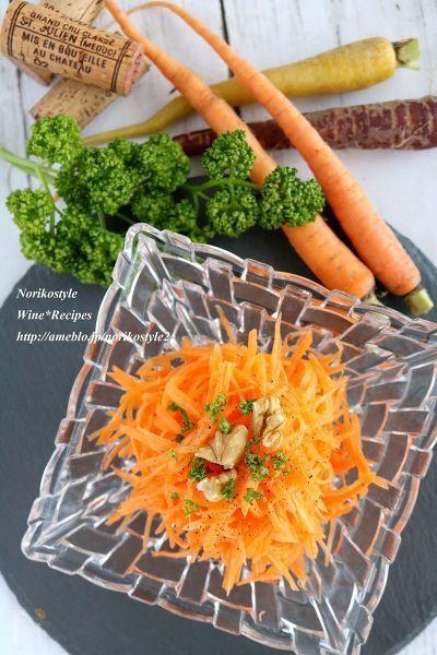 週に1度は作る定番の常備サラダ、にんじんの千切りサラダ。トッピングや甘み・酸味を変えてアレンジ自在です。