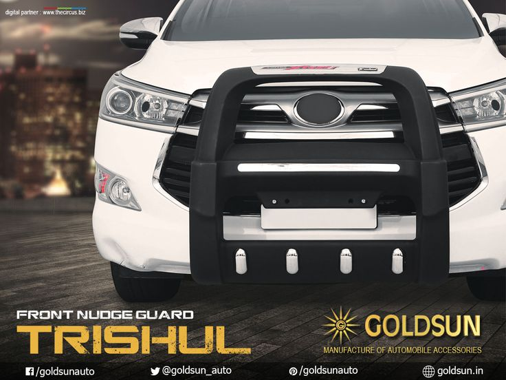 We, Goldsun provide Automobile Accessories #front_nudge_guard, #rear_bumper, #side_steps & #luggage_carrier for Toyota Innova crysta & more #Indian #cars.   Product : Front Nudge Guard Model : Trishul  For details, call: +91 93444 49111 Visit your nearest Automobile Accessory store or www.goldsun.in   #goldsun #automobile #accessories #crysta