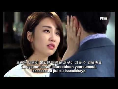 ✿ ❤️ Perihan ❤️ ✿ Jo Kwon (2AM) + Fei (miss A) – One Summer Night (Rom+HangulSUB.)(Temptat...