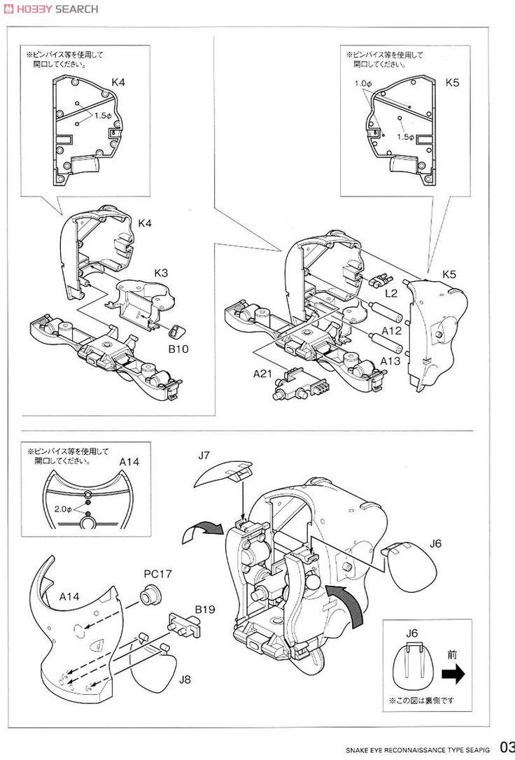 Snake Eye Reconnaissance Type Seapig Plastic Model Assembly Guide 2 画