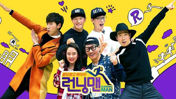 Running Man Episode 229 Eng Sub 2018 Korea Drama Running Man Members Running Man Korean Running Man