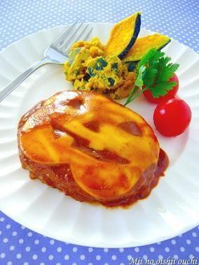 ハロウィンおばけの煮込みチーズハンバーグ レシピブログ