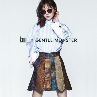Gong Hyo Jin - Gentle Monster