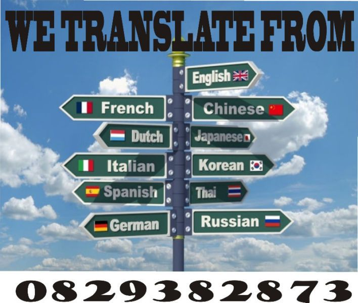 At Mzansi Communication, Wecan provide Interpreting services for all Interpreters from one Language intoany other Language combination.We offer professional quality interpreters in over 180 internationallanguages, 11 S.A official Languages, S.A sign Languages, from to any languagecombination which includes the following Languages  English , Khoe,French, Portuguese, Dutch, Greek, Japanese, Hebrew,Latin, Mandarin,  Chinese, Spanish,German, Italian, Arabic, Turkish, Russian, Swahili, Korean…