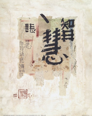 Lao Tse Quotes - Taoism