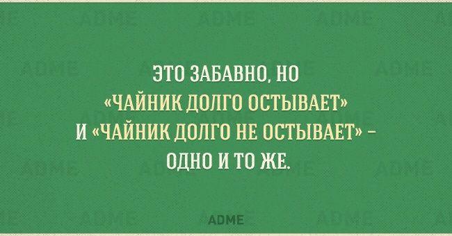 17открыток отонкостях русского языка