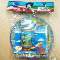 Party Pack $22.95 A068455