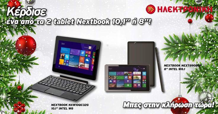 Κέρδισε ένα από τα 2 tablet Nextbook. Μπες στην κλήρωση τώρα!https://basicfront.easypromosapp.com/p/176341?uid=628897843