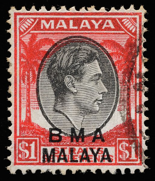 Used in from 1945, Malaya BMA stamp; British Military Administration.  An overprint on a Straits Settlement stamp.   AM