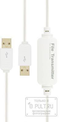 Prolink MP313  — 2455 руб. —  Предназначен для передачи данных между двумя PC или Mac, с интерфейсом стандарта USB2.0. Выполняет копирование и передачу файлов между компьютерами с помощью встроенного в продукции программного обеспечения, не требуя дополнительных мобильных устройств, хранения данных или сетей. Максимальная скорость передачи данных составляет 480Mbps. Может одновременно использоваться в двух разных операционных системах Windows и Mac. Кроме того, дизайн адаптера и система Plug…