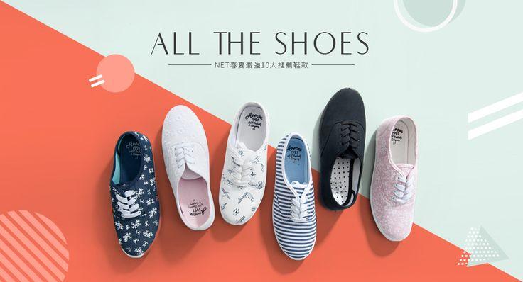 다음 @Behance 프로젝트 확인: \u201cALL THE SHOES-NET最強10大推薦鞋款\u201d https://www.behance.net/gallery/51346087/ALL-THE-SHOES-NET10