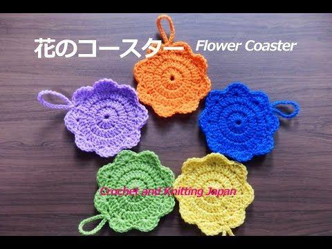 花のコースター7:長編みの円編み:エコたわし!【かぎ針編み】 How to crochet Flower Coaster - YouTube