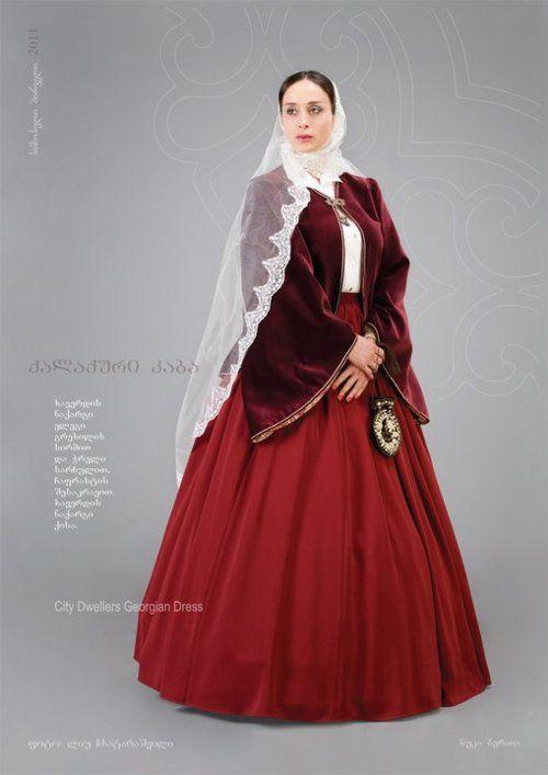 City Dweller's Georgian Dress, by Samoseli Pirveli.