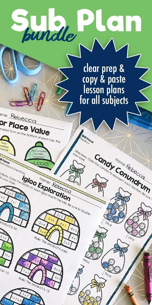 Hey 3rd & 4th grade teachers....Tired of writing sub plans in an emergency? I was, too! That is why I created these great monthly templates that cover a full day of instruction. These plans are fun for students and your substitute while focusing on continuing the work on important concepts and skills. From math to reading and writing, buy the bundle, and you'll never have to worry about last minute sub plans again!