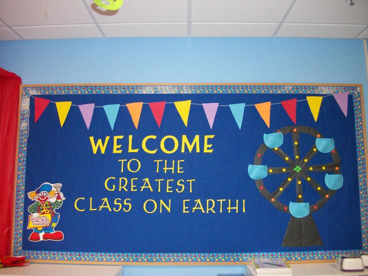 Circus Classroom Decorations ~ Quot welcome to the greatest hall or floor on earth