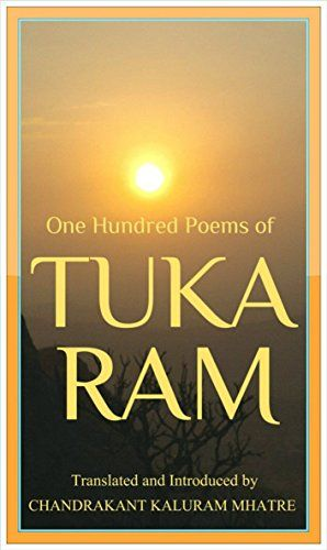 A collection of selected poems of Tukaram, the greatest poet from India. Though written in the seventeenth century, Tukaram's poetry hold its relevance in our own twenty-first century that is facing so many self-created evils! These poems will heal your bruised mind with their spiritual touch and at the same time enrich it with their worldly wisdom! Much needed fine balance indeed!!!