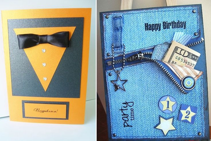 Днем рождения, как сделать открытки с днем рождения своими руками мужчине