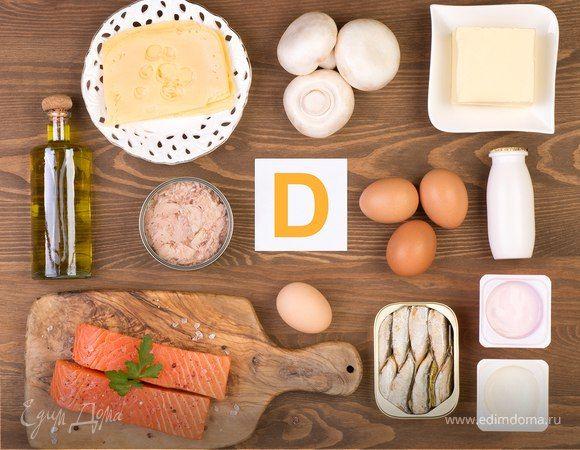 Солнечный элемент: польза витамина D  Знакомство с витамином D для многих началось в детстве с невыносимого рыбьего жира. Именно его заставляли нас пить, чтобы расти здоровыми и крепкими. Для чего нужен организму витамин D на самом деле? Кому он будет особенно полезен? И в каких продуктах следует его искать? #витаминD #витамины #польза #здоровье #продукты #морепродукты #рыба #рецепты #советы #готовимдома #едимдома