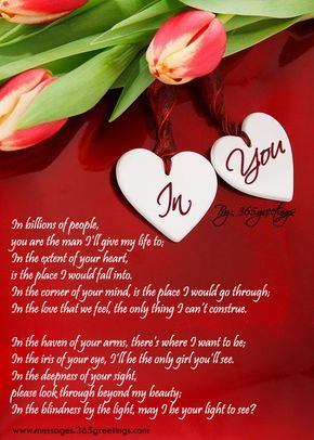 love poems for him her your boyfriend a girlfriend husband and quotes in hindi love poems