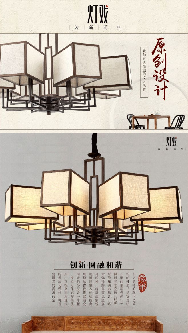 372 Best Chinese Lamp Images On Pinterest Chinese Lamps