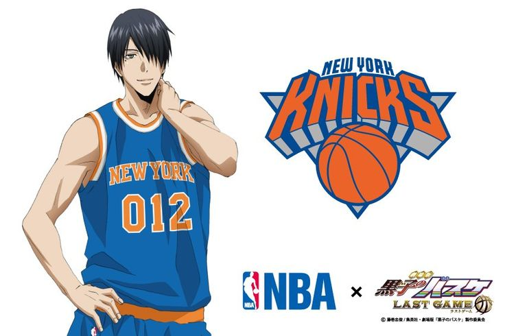 【NBA × Theatrical Version Kuroko no Basuke】 Collabo Visual 8th bullet is Himuro! The team to collaborate is New York · Nicks! It is a stable and popular team based in the big city NY. I think that NBA is special for the ice room which grew up in the United States in basketball since early childhood. That looks nice! # Kurobas
