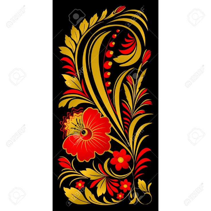 Khokhloma, Floral Ornament In Traditional Russian Style On A.. Royalty Free Cliparts, Vectors, And Stock Illustration. Pic 17541568.