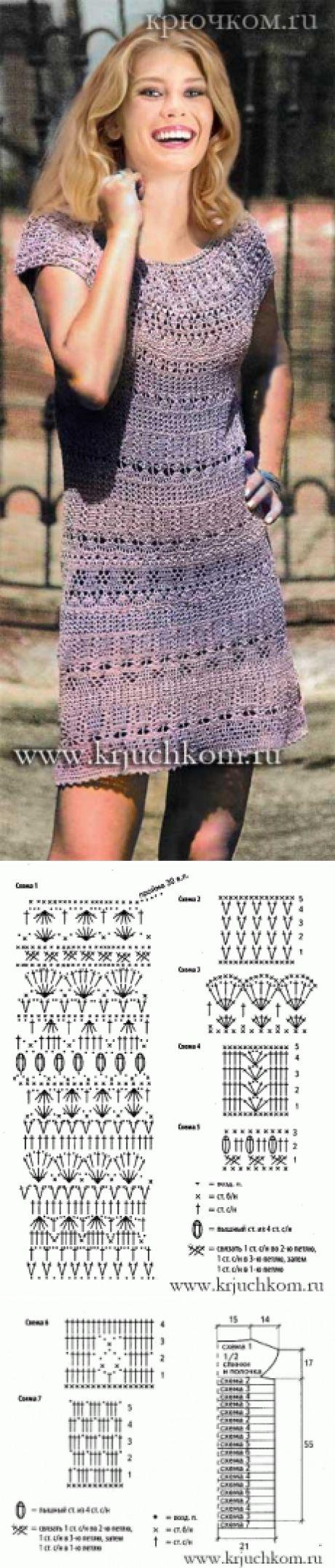 Модная модель вязаного платья 2016-2017 описание и схемы вязания крючком
