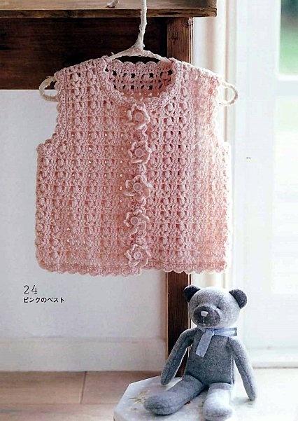 Pink Vest free crochet graph pattern