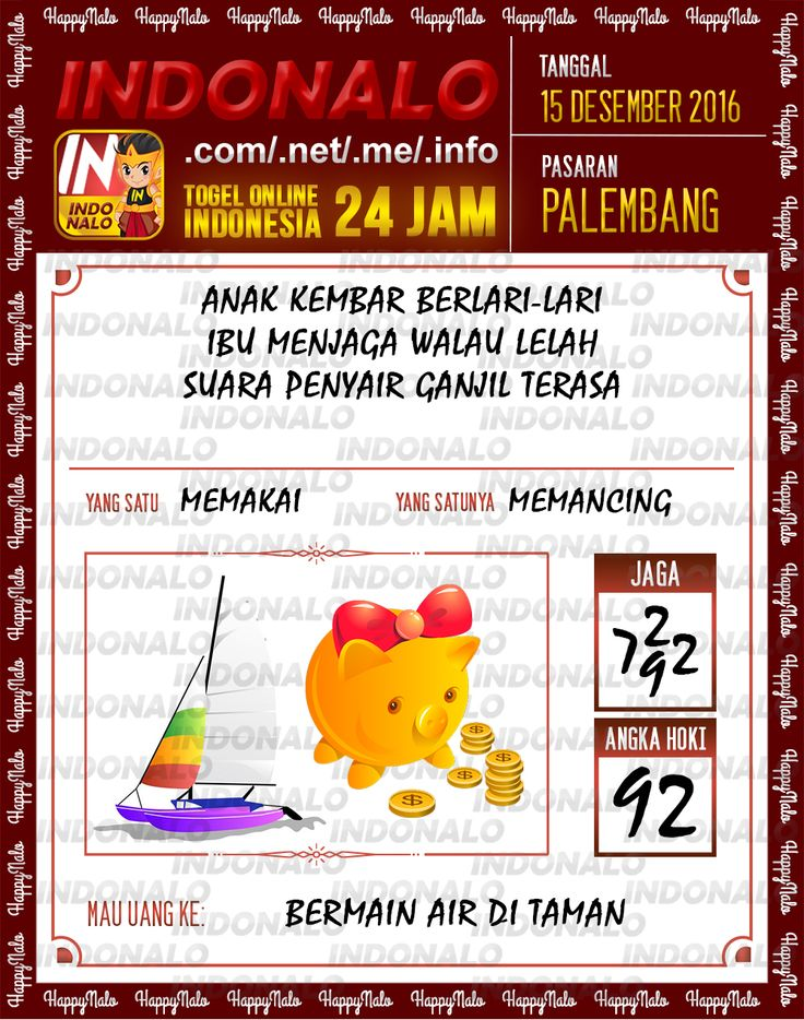 Tafsir Lotre 2D Togel Wap Online Live Draw 4D Indonalo Palembang 15 Desember 2016