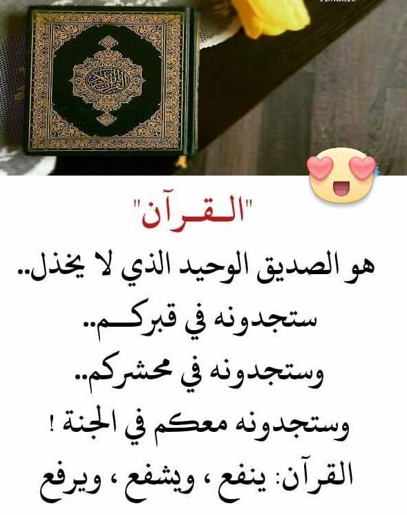 Pin By Biss Mane On Allah Ramadan Arabic Calligraphy Allah