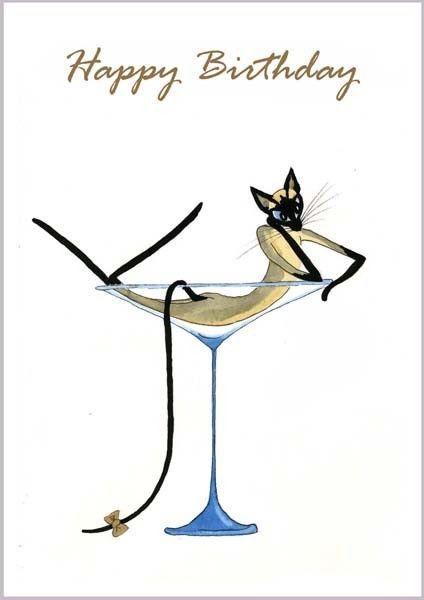 Февраля, открытки с котиками с днем рождения юля