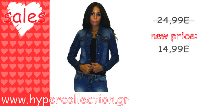 http://www.hypercollection.gr/el/-/128--.html