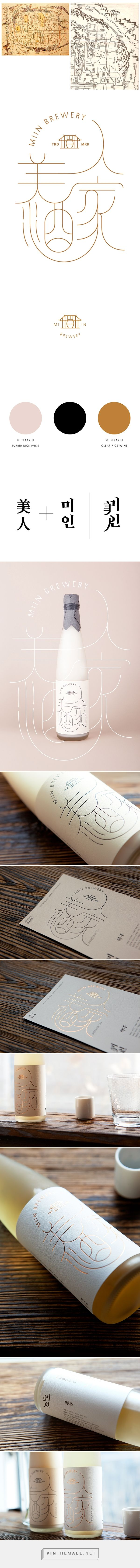 Miin Brewery on Packaging Design Served curated by Packaging Diva PD. Lovely rice wine packaging branding.