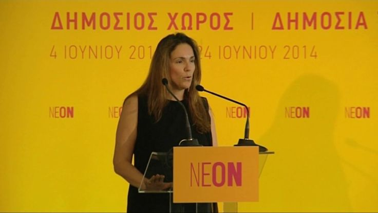 Efi Tsiotsou, Director of Onassis Foundation | NEON Open Discussion | Video
