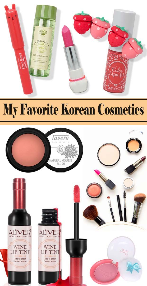 My Favorite Beauty Products – Korean Cosmetics Packaging