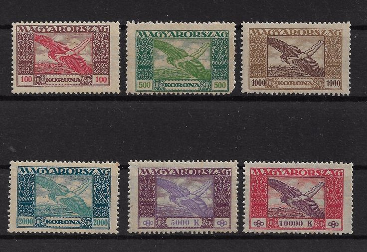 HUNGARY 1924 Airmail Icarus Over Budapest Full Set MNH. | eBay
