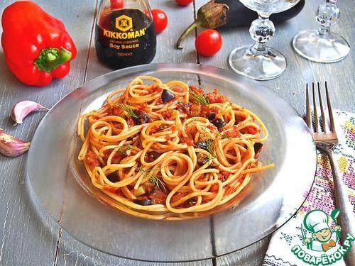 "Соус ""Рататуй"" со спагетти - кулинарный рецепт"
