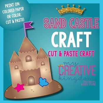 Use this Sand Castle Craft as a great accompaniment to Math or Writing Studies. It would work well for summer, back to school or end of the school year thematic units. This is a cut and paste activity. My Creative Kingdom