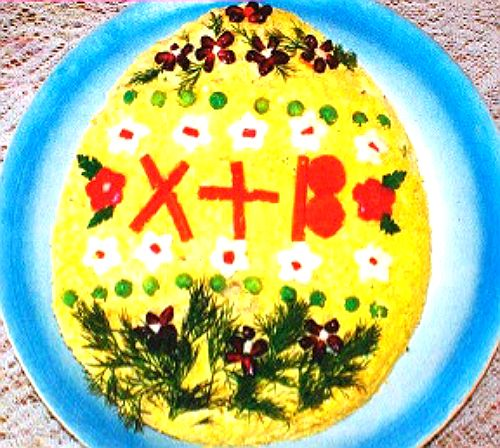 Пасхальный салат «Писанка» http://www.kakprosto.ru/kak-912000-pashalnyy-salat-pisanka